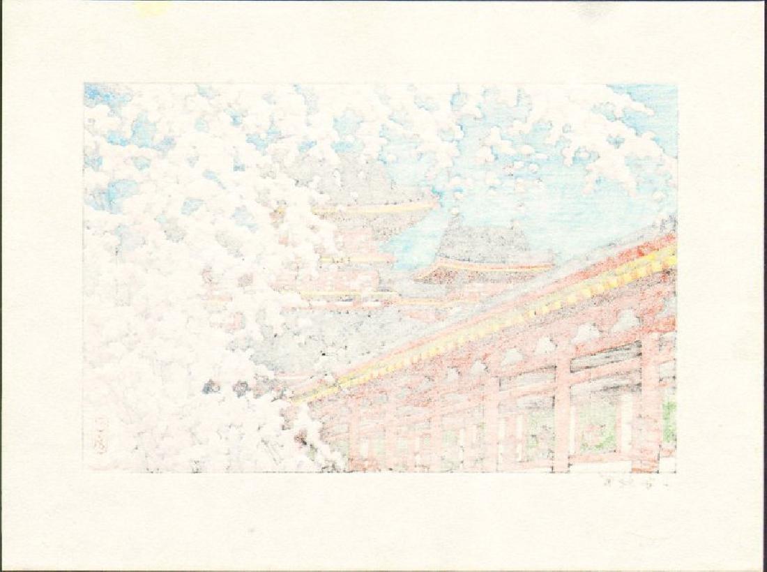 Kawase Hasui Woodblock Heian Shrine (Flowering Cherry) - 2