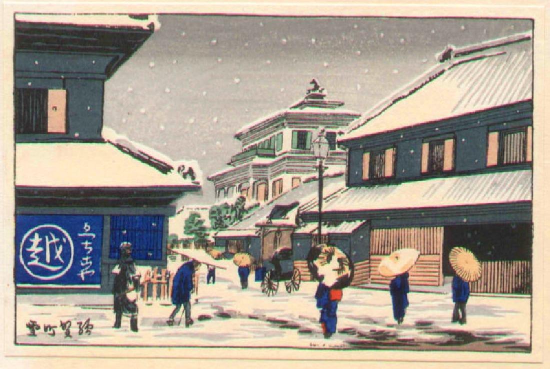 Kobayashi Kiyochika Woodblock Snow, Surugacho