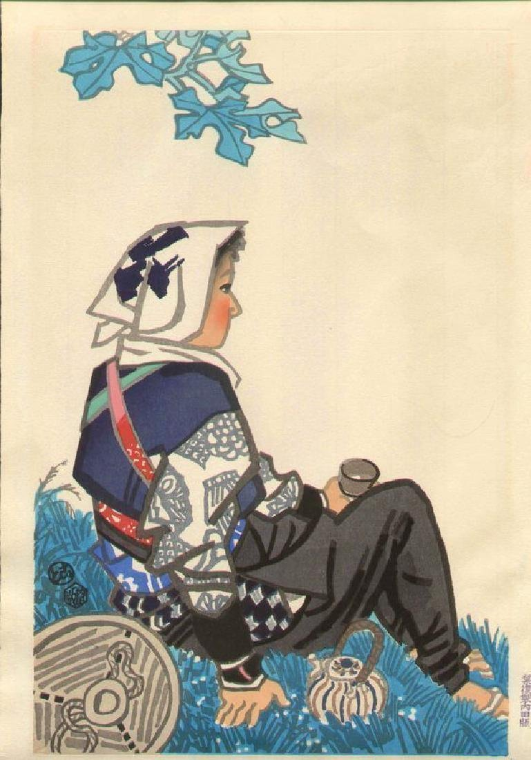 Eiichi Kotozuka Woodblock Farmer in Kyoto, Resting
