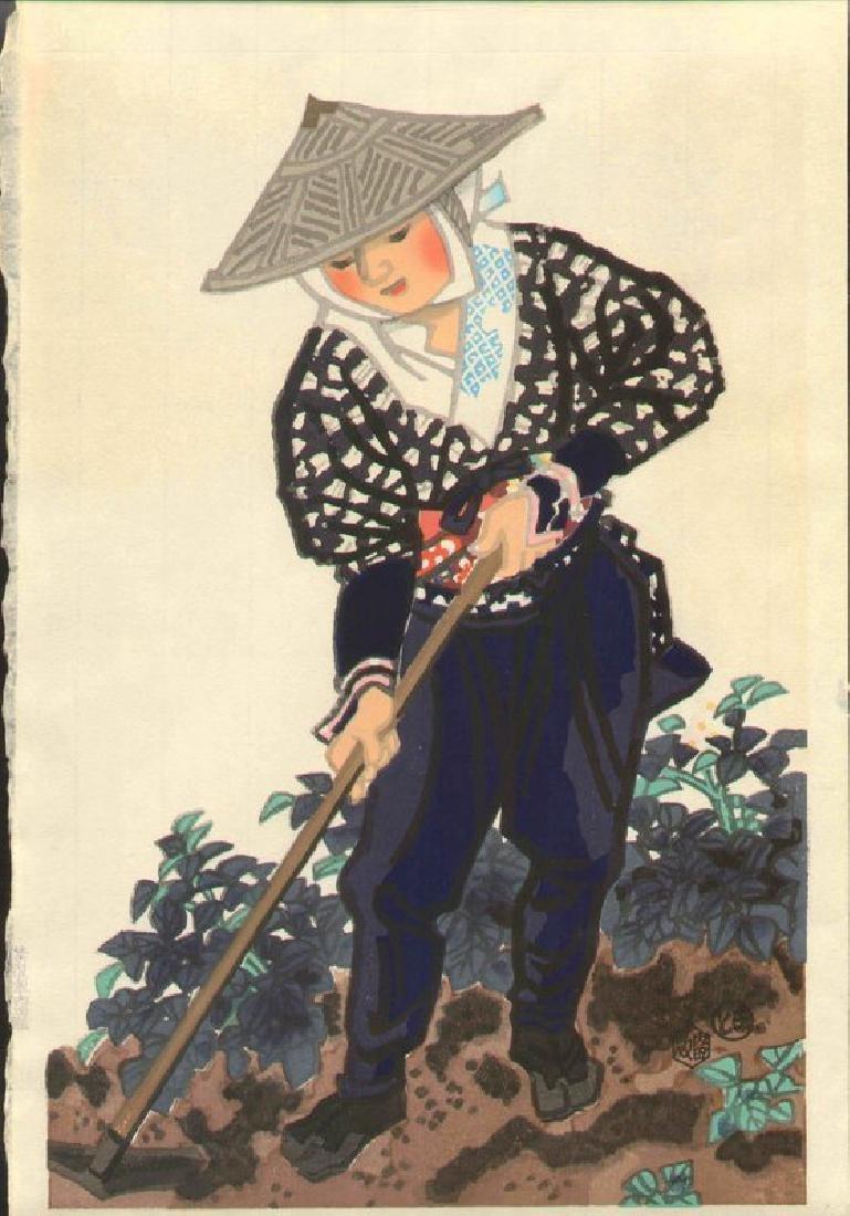 Eiichi Kotozuka Woodblock Farmer in Kyoto, Working