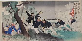 Migita Toshihide Woodblock Japanese Soldiers Attacking