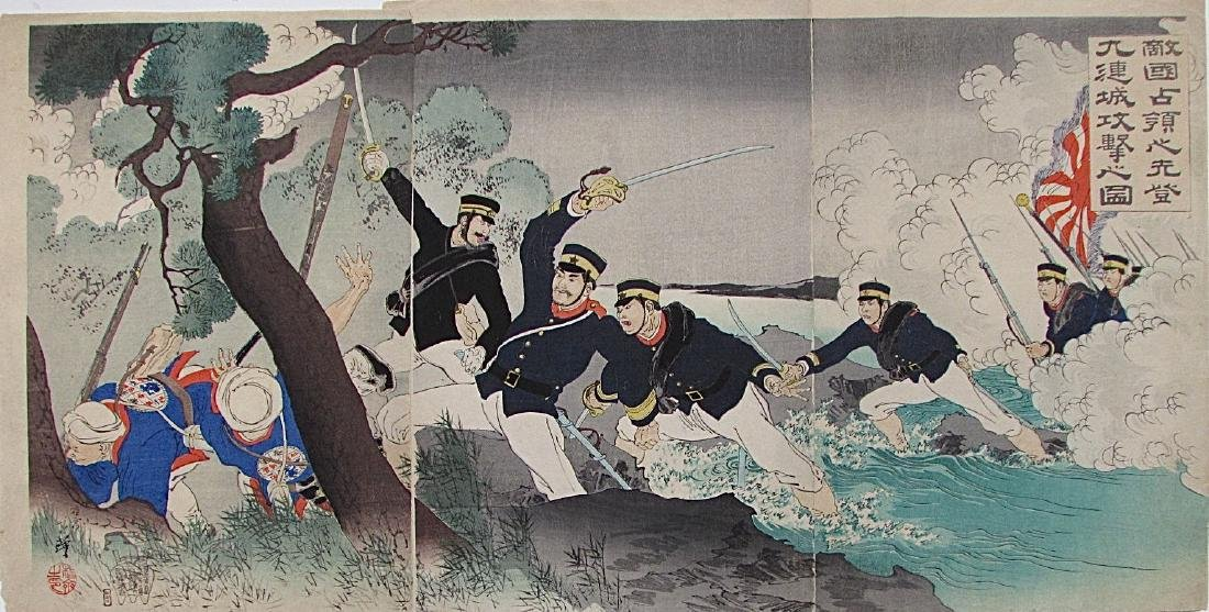 Migita Toshihide Woodblock Japanese Soldiers Attacking