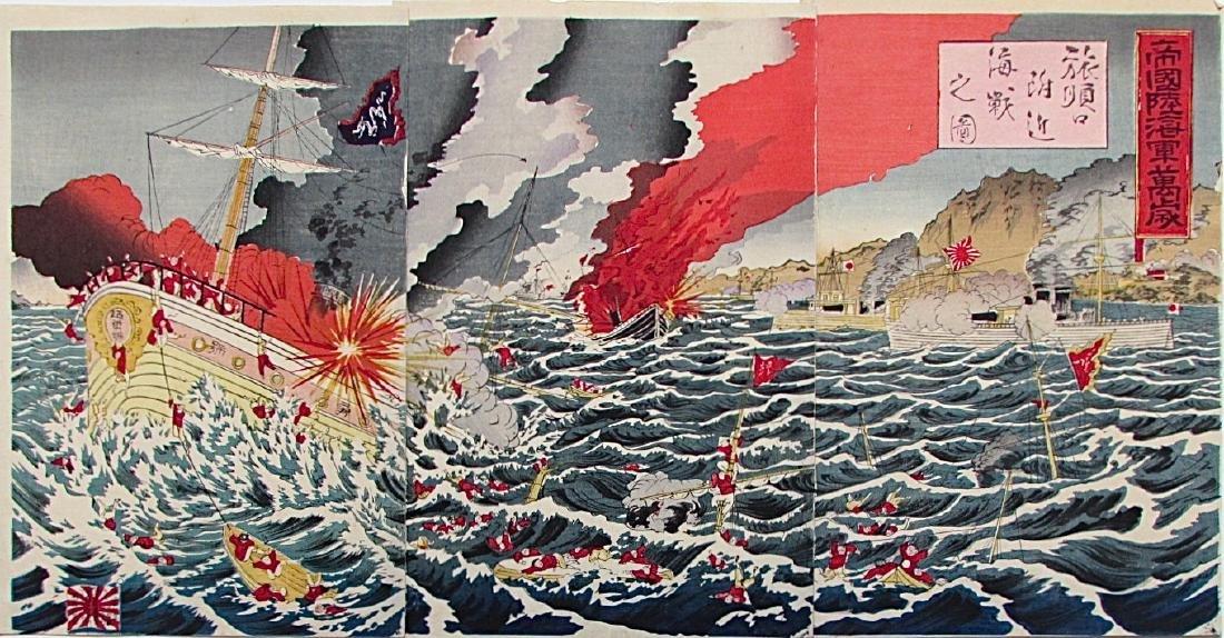 Unidentified Woodblock Battle at Sea
