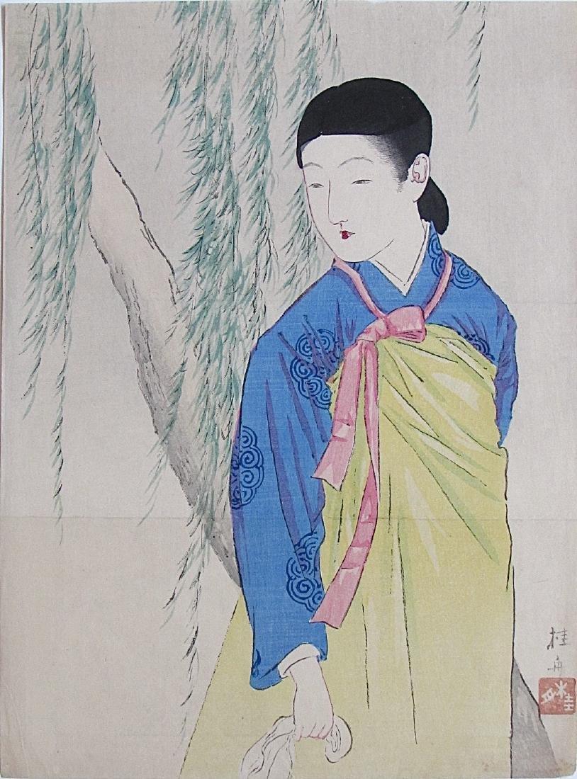 Takeuchi Keishfi Woodblock Korean Beauty