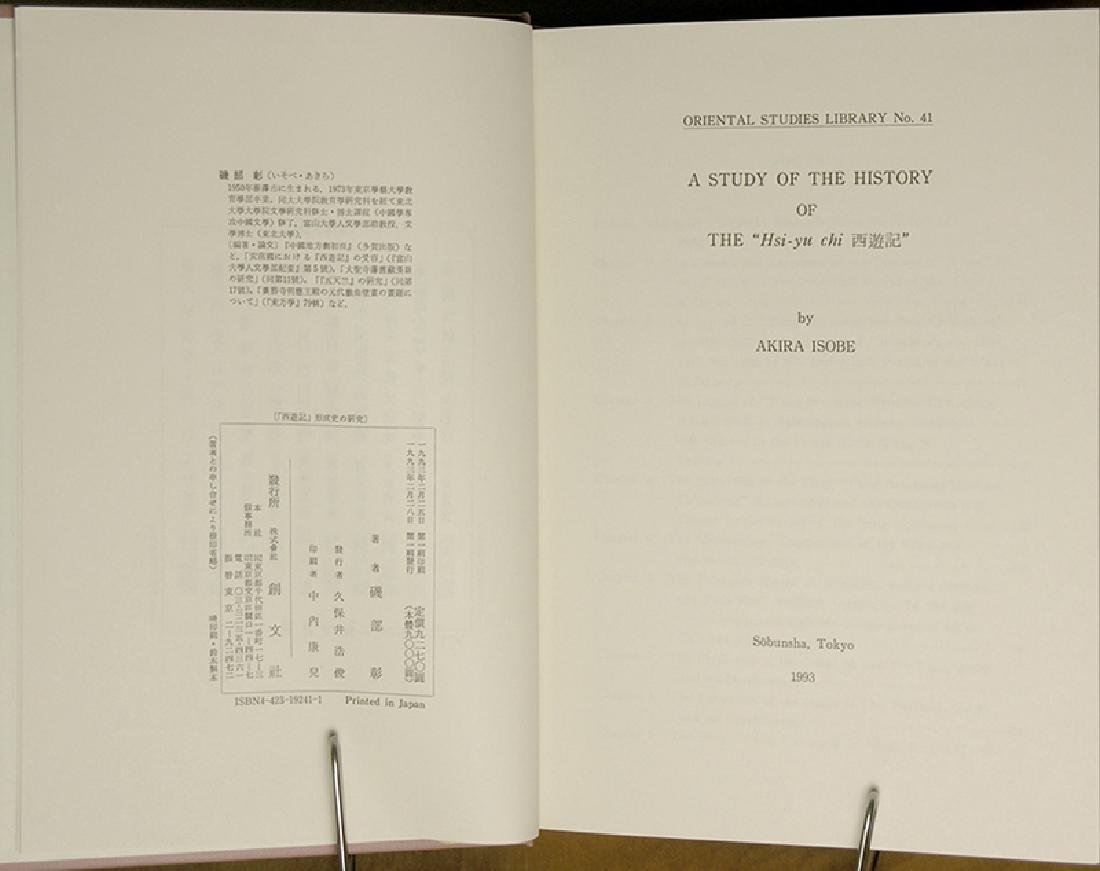 A Study of the History of the Hsi-yu chi Akira Isobe - 2