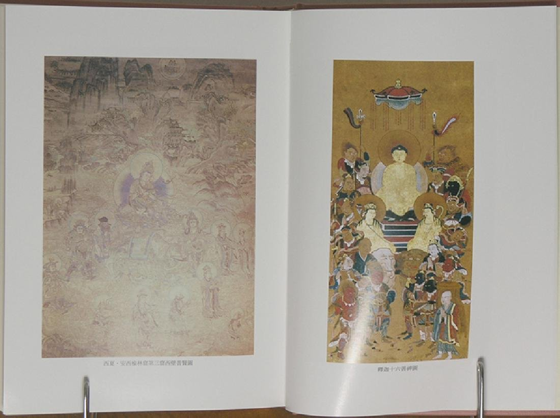 A Study of the History of the Hsi-yu chi Akira Isobe - 5