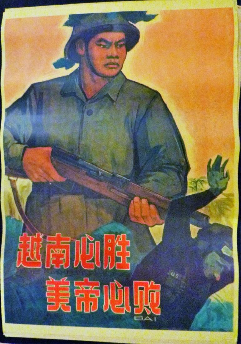 Chinese Anti-America Propaganda Poster Soilder