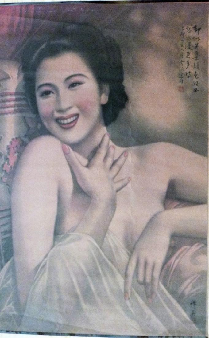 Smiling Woman Shanghai Advertising Art Poster 1950