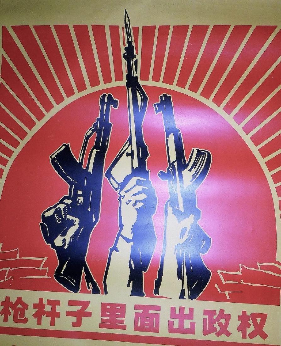 Chinese Cultural Revolution Propaganda Poster Rifles - 2