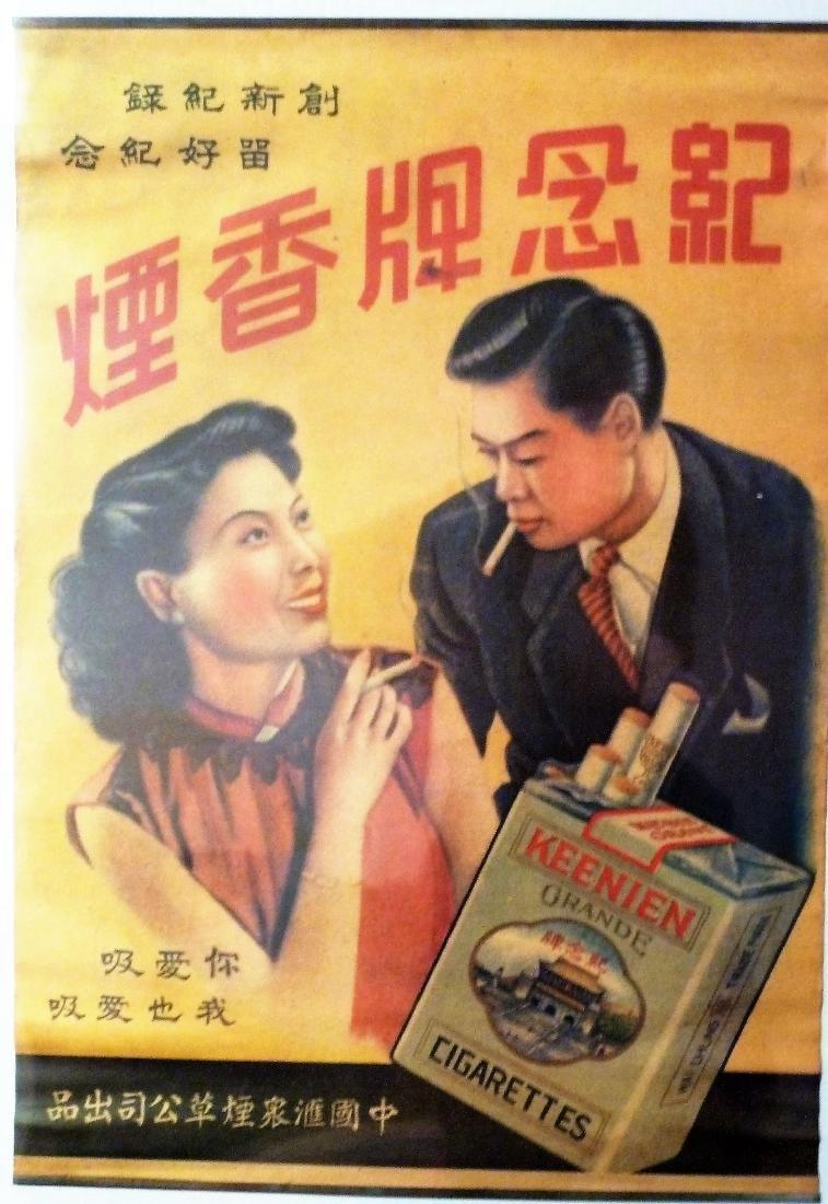 Keenien Cigarettes Shanghai Advertising Art Poster 1950