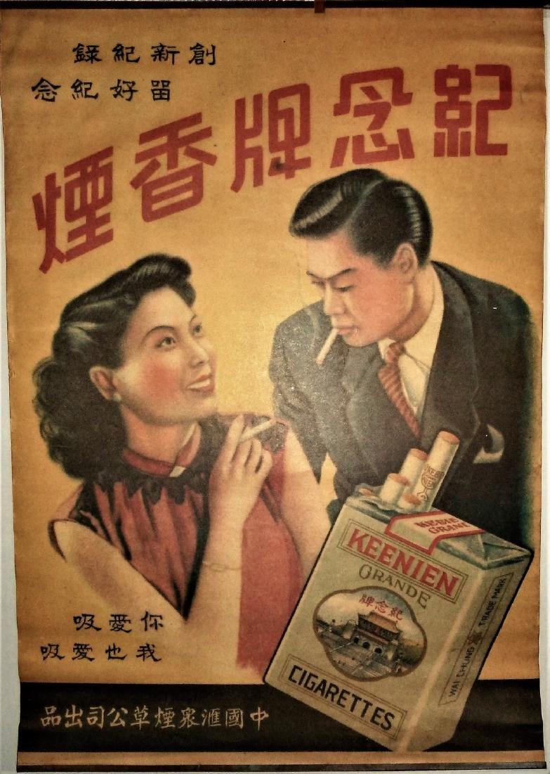 Keenien Cigarettes Shanghai Advertising Art Poster 1950 - 2
