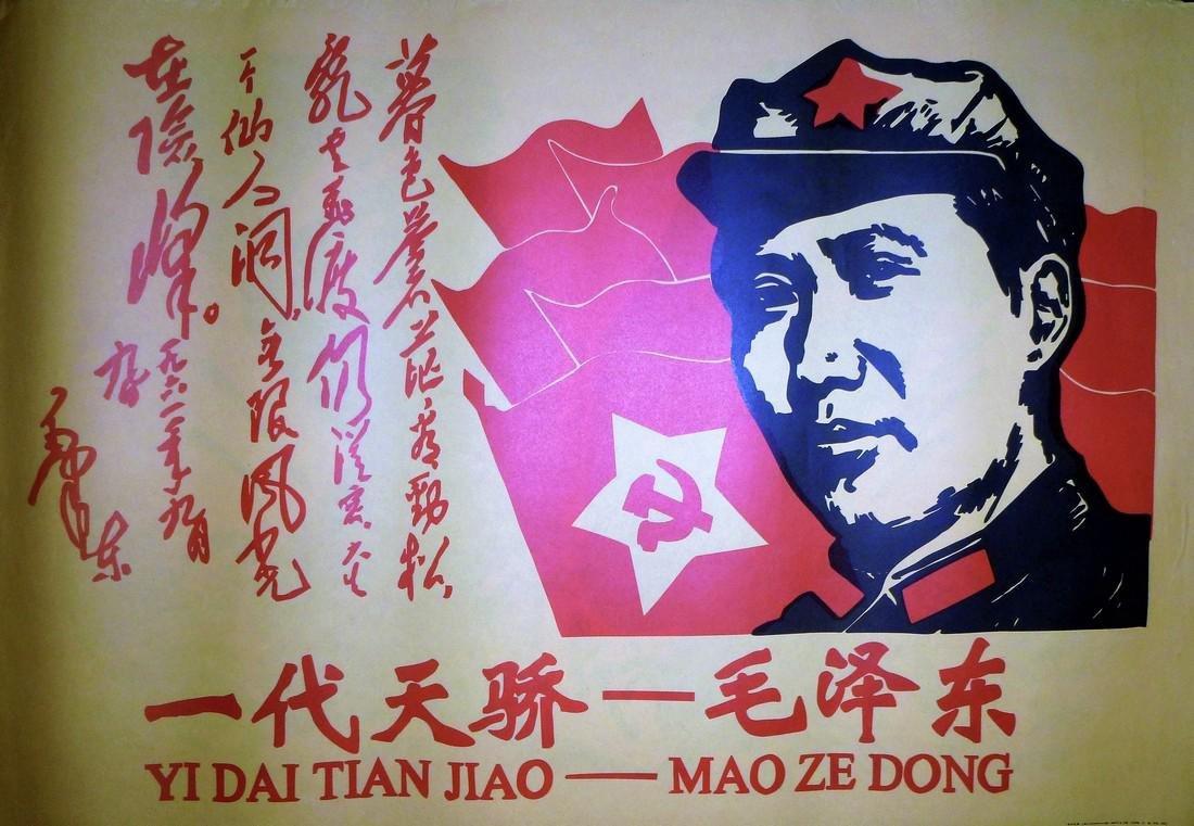 Anti-America Chinese Propaganda Poster Mao Ze Dong - 2