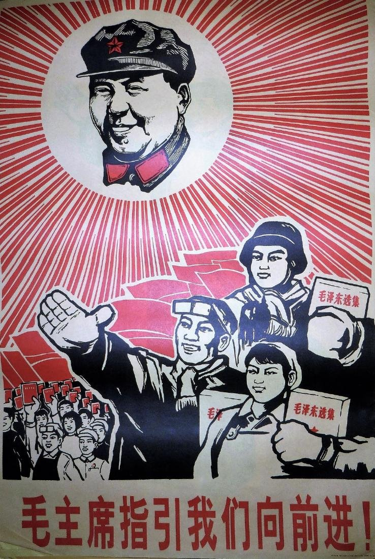 Chinese Cultural Revolution Propaganda Poster - 2
