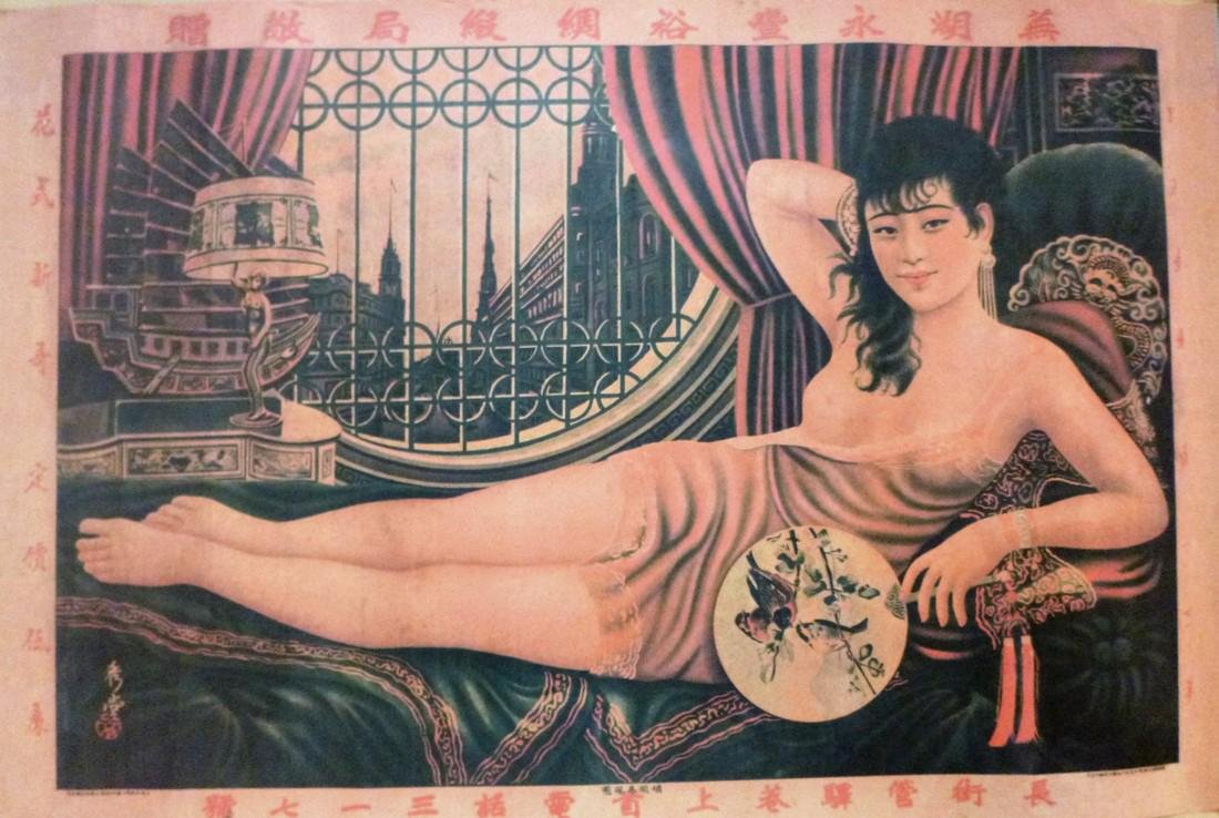 Reclining Woman With A Fan Shanghai Adverising Poster