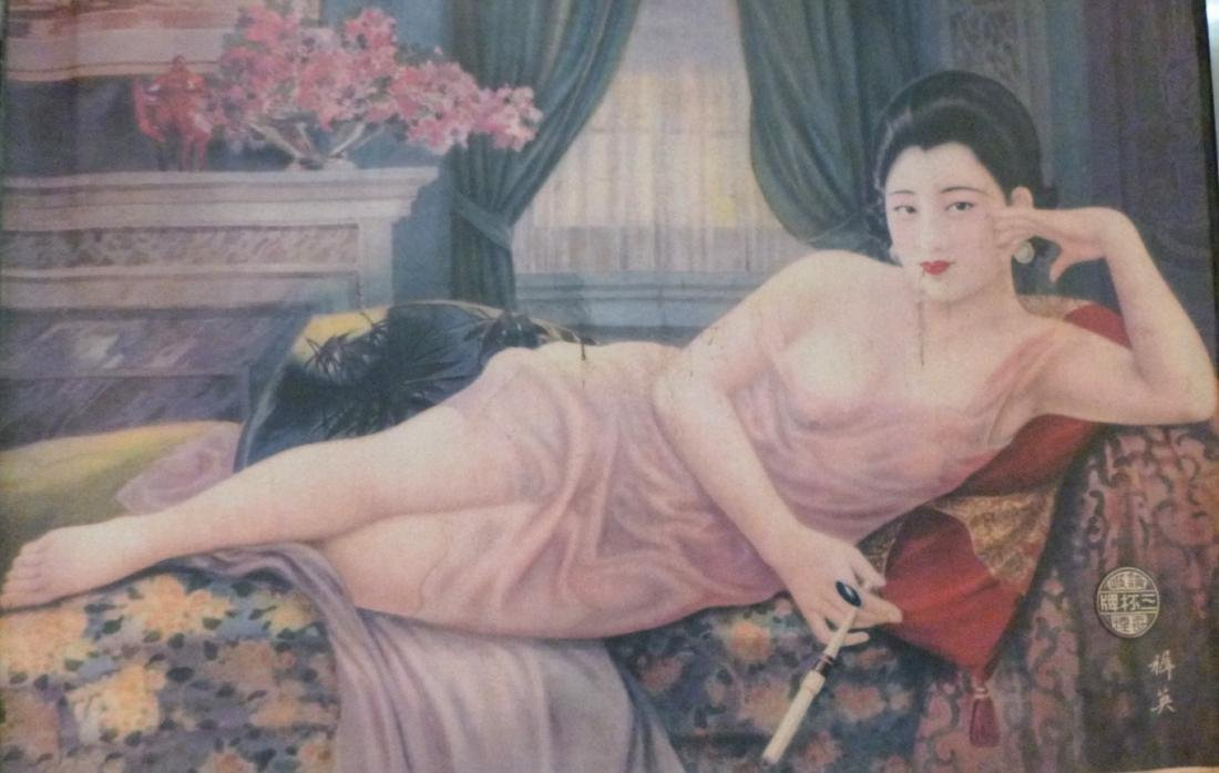 Reclining Woman 3 Sisters Cigarette Ad Poster