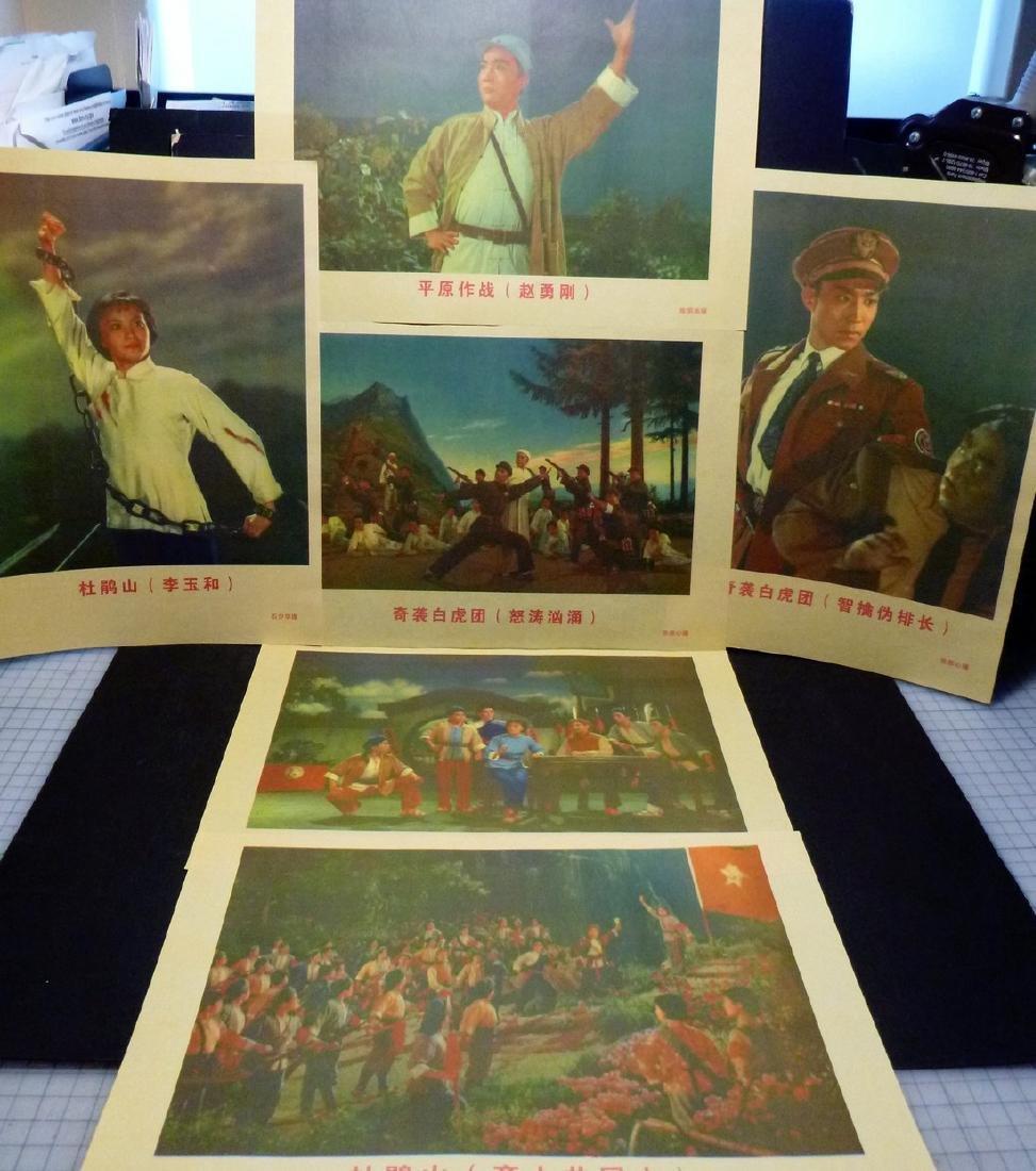 Madame Mao's Model Operas - 50 Poster Portfolio
