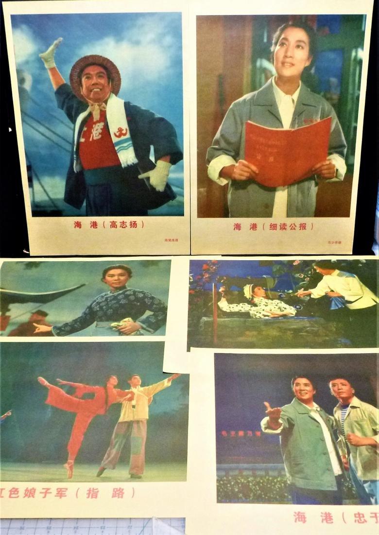 Madame Mao's Model Operas - 50 Poster Portfolio - 3
