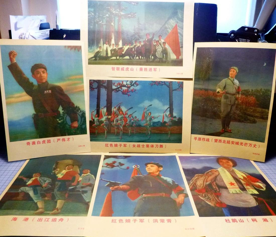 Madame Mao's Model Operas - 50 Poster Portfolio - 4