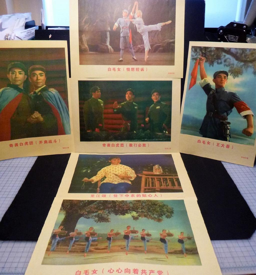 Madame Mao's Model Operas - 50 Poster Portfolio - 5