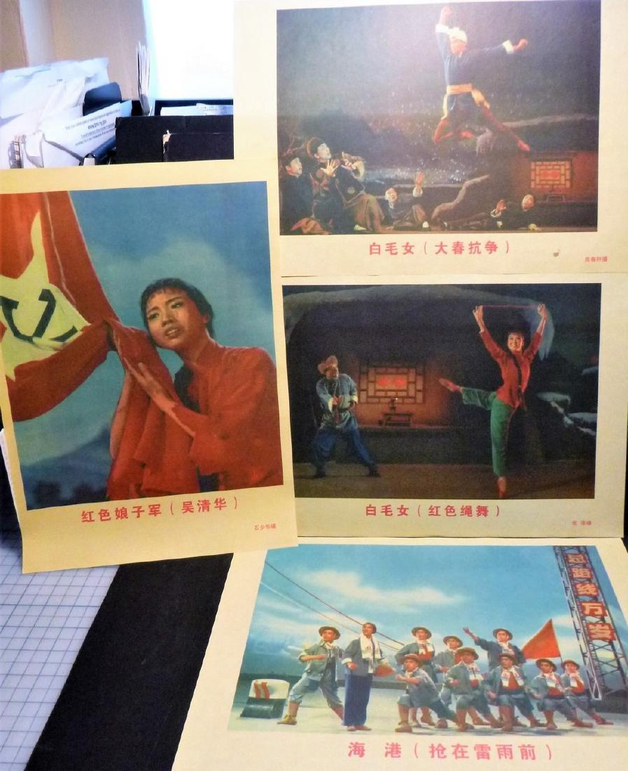Madame Mao's Model Operas - 50 Poster Portfolio - 7