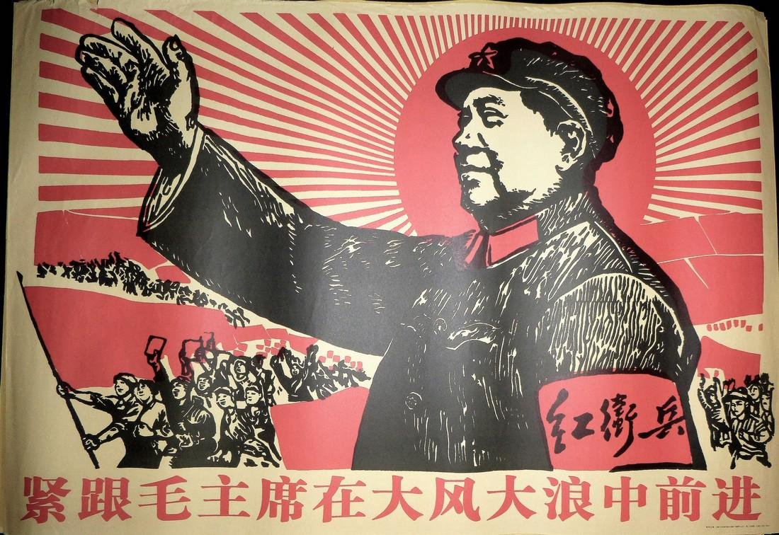Chinese Cultural Revolution Propaganda Poster Communism