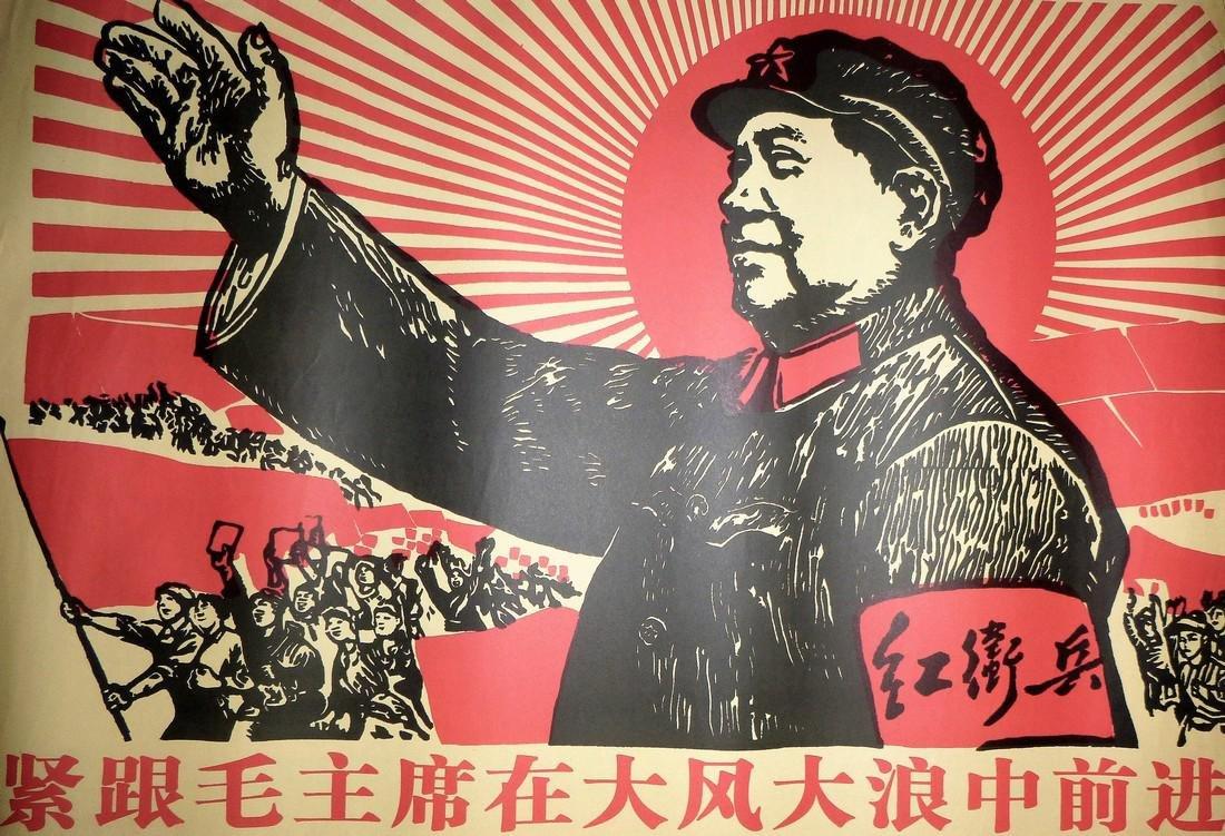 Chinese Cultural Revolution Propaganda Poster Communism - 2
