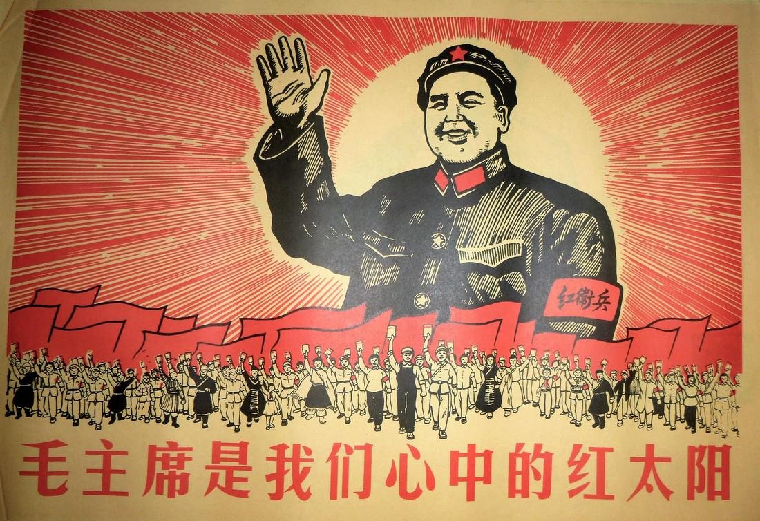 Chinese Cultural Revolution Propaganda Poster Communism