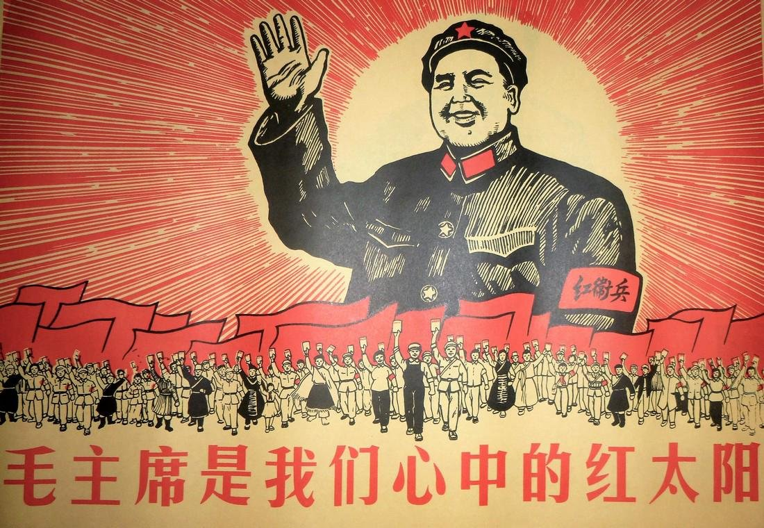 Chinese Cultural Revolution Propaganda Poster Communism - 2