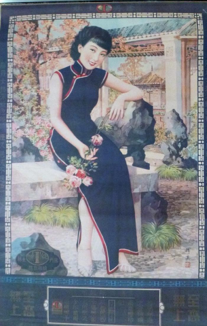 Woman Seated Garden Shanghai Advertising Poster 1950