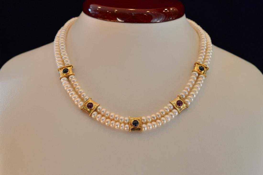 Ladies 14K Yellow Gold Pearl Ruby Emerald Necklace