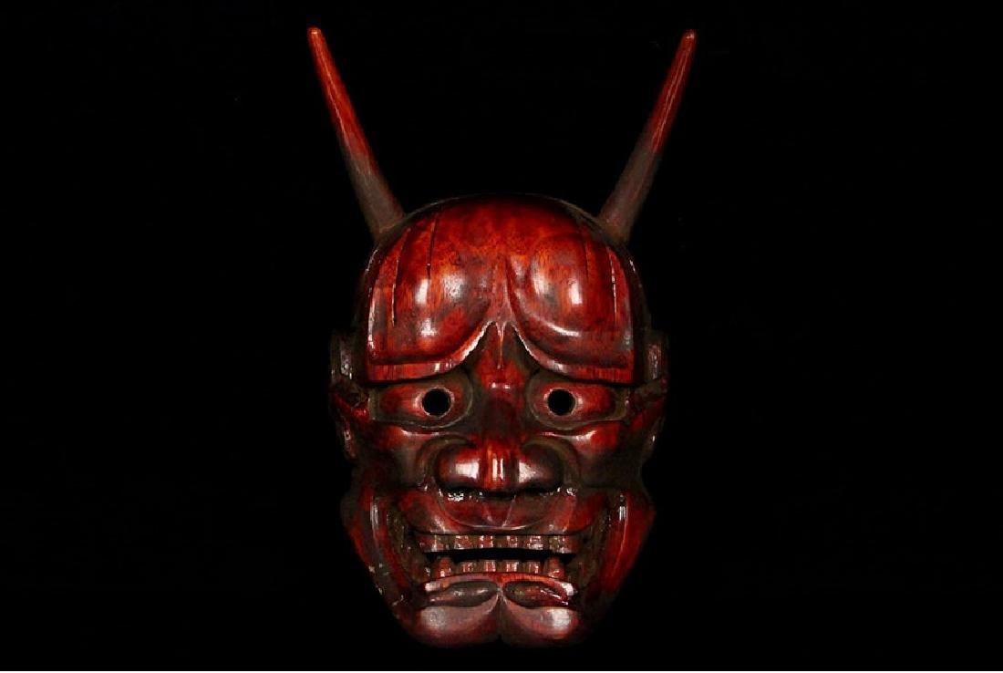 Original Japanese Noh Mask Taisho Period