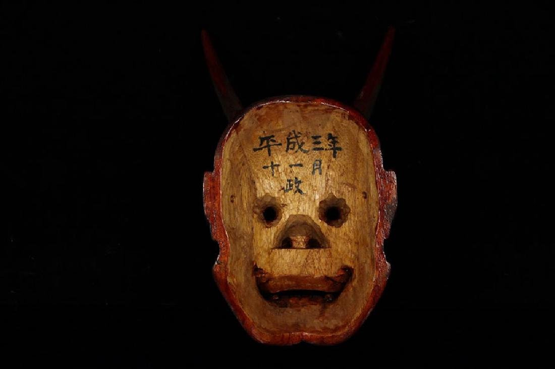 Original Japanese Noh Mask Taisho Period - 3