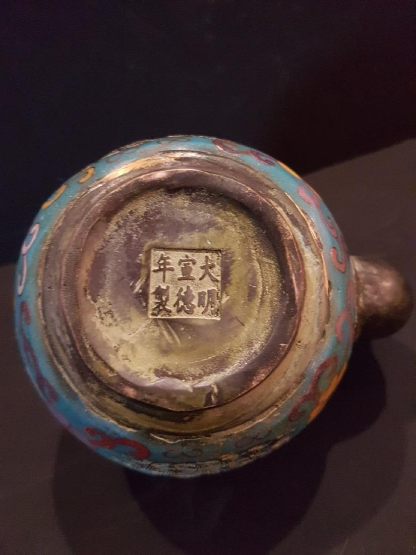 Antique Japanese Enamel Copper Teapot, 1897 - 8