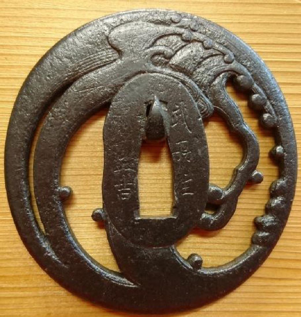 Antique Japanese Iron Sword Tsuba, c1750 - 5
