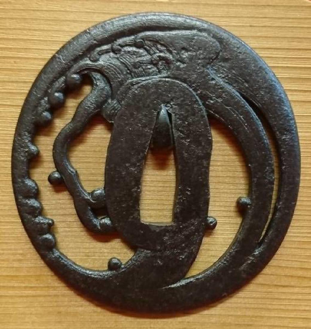Antique Japanese Iron Sword Tsuba, c1750 - 7