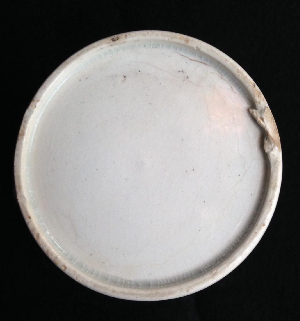 19thc Creamware Child's Cup - 6