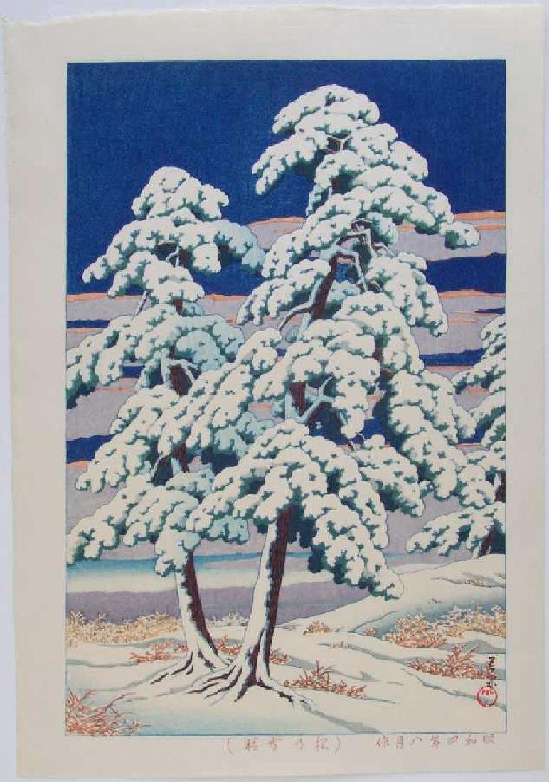 Kawase Hasui Woodblock Clearing After Snow in the Pines