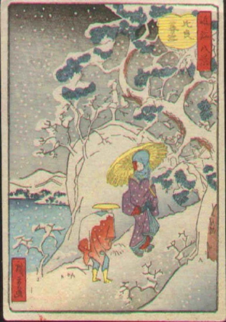 Ando Hiroshige Woodblock Snow Storm at Mt. Hira