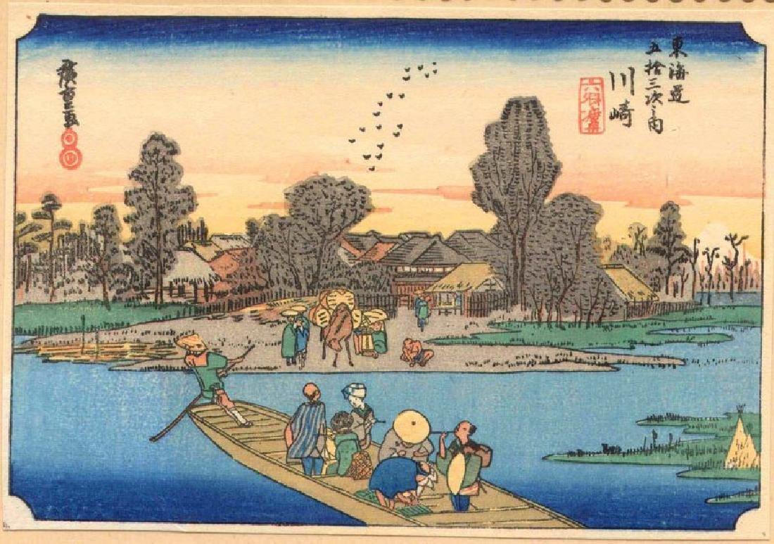 Ando Hiroshige Woodblock Kawazaki 53 Stations