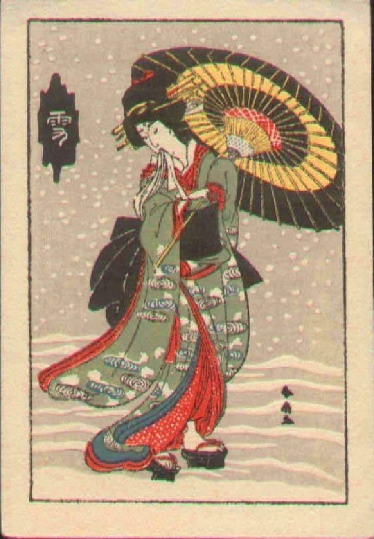 Katsukawa Shunsen Woodblock Yuki (Snow)