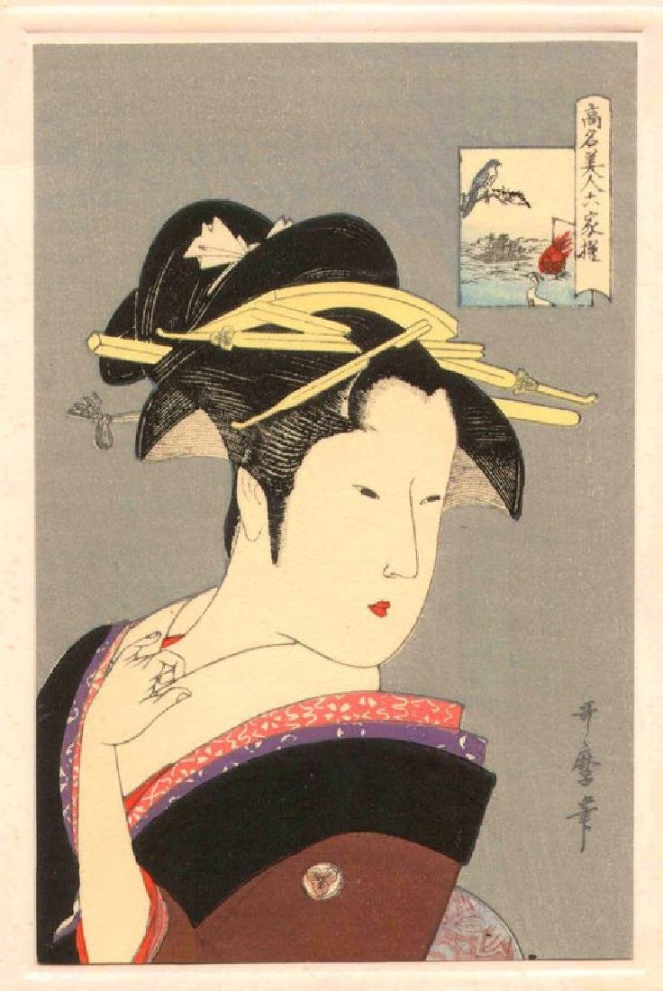 Utamaro Kitagawa Woodblock Bijin