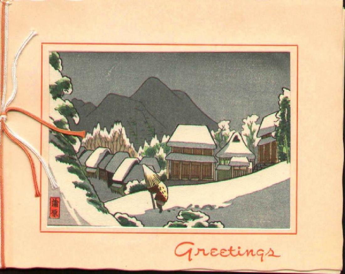 Ando Hiroshige Woodblock Urahara