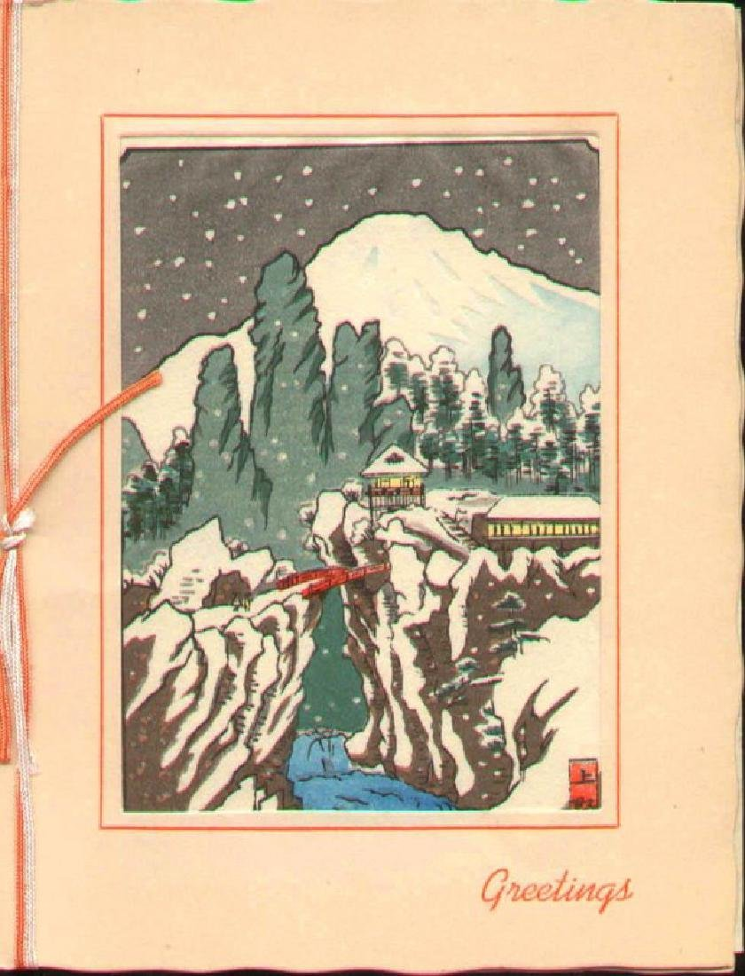 Ando Hiroshige Woodblock Ueno