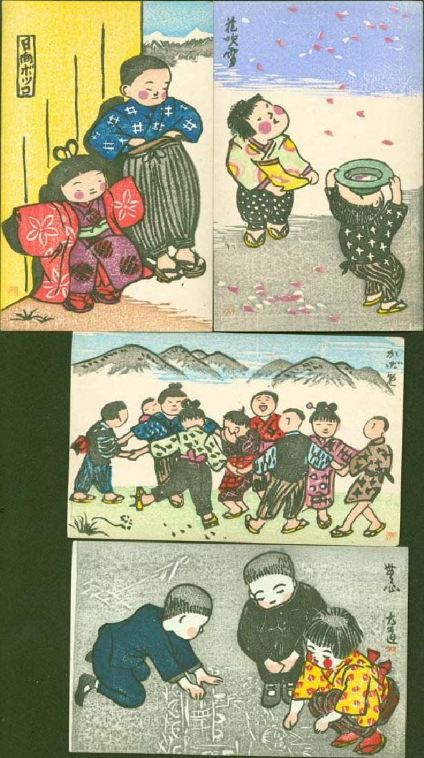 Unidentified 4 Small Woodblock Prints of Children