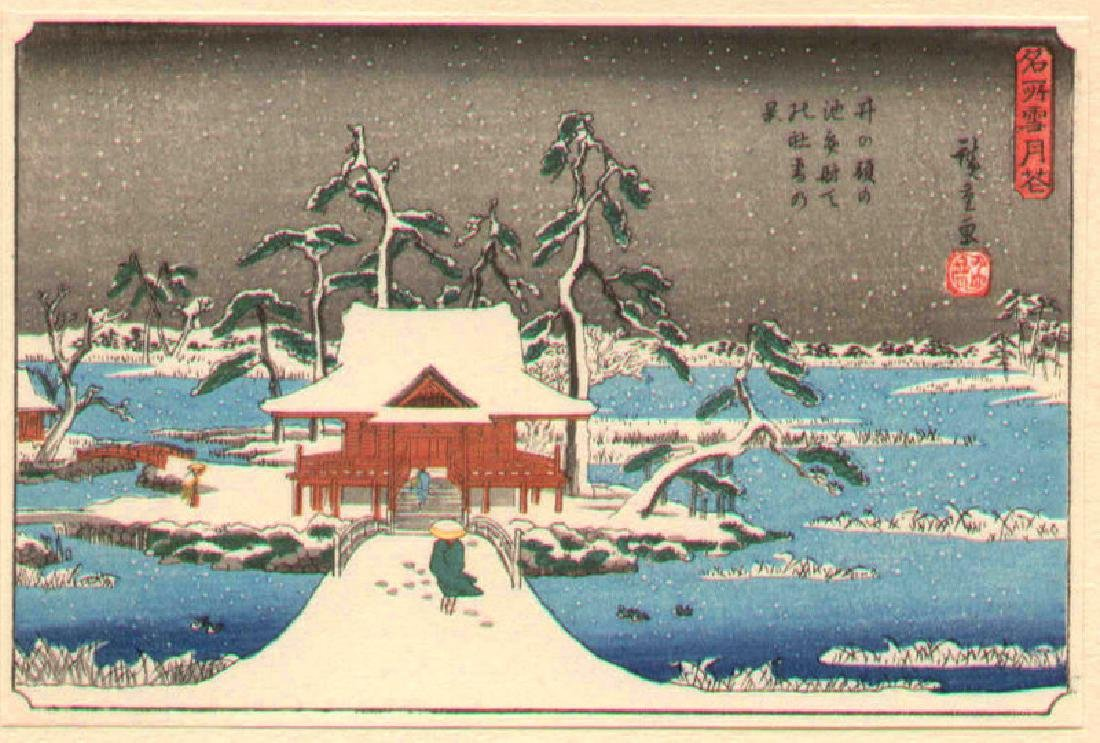 Ando Hiroshige Woodblock Snow Scene at the Shrine