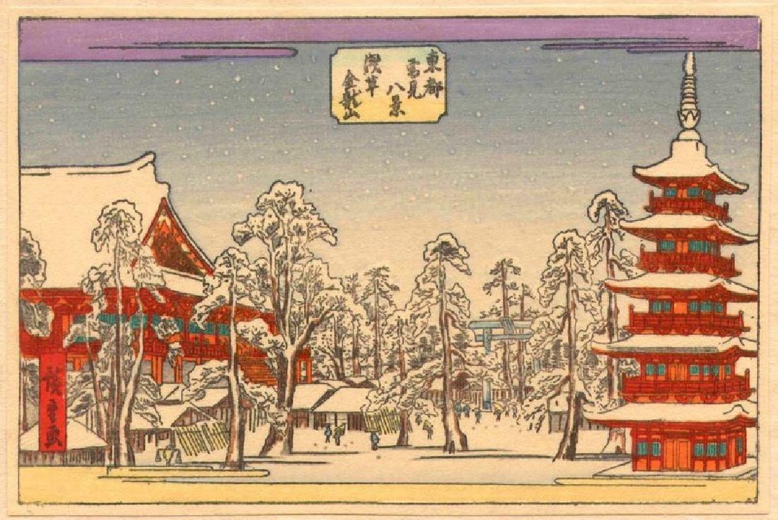 Ando Hiroshige Woodblock Asakusa Kinryuzan in Snow