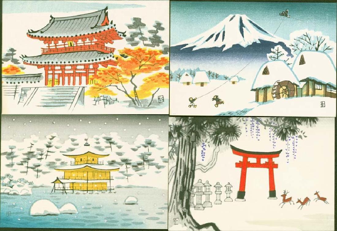 Ito Nisaburo 4 Small Woodblocks Red Temple