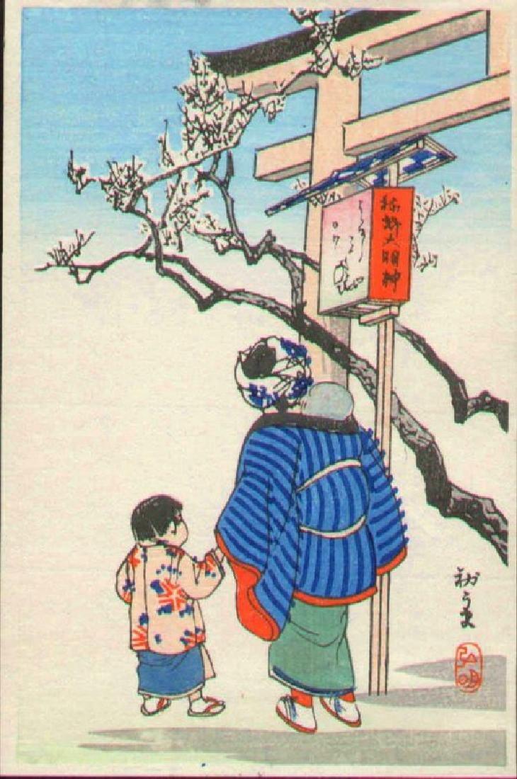 Takahashi Shotei (Hiroaki) Woodblock Hatsuuma