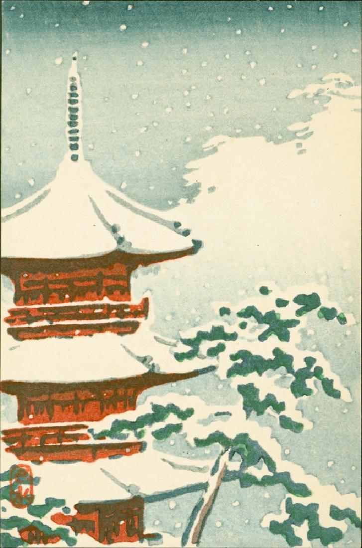 Kawase Hasui Woodblock Pagoda in Snow