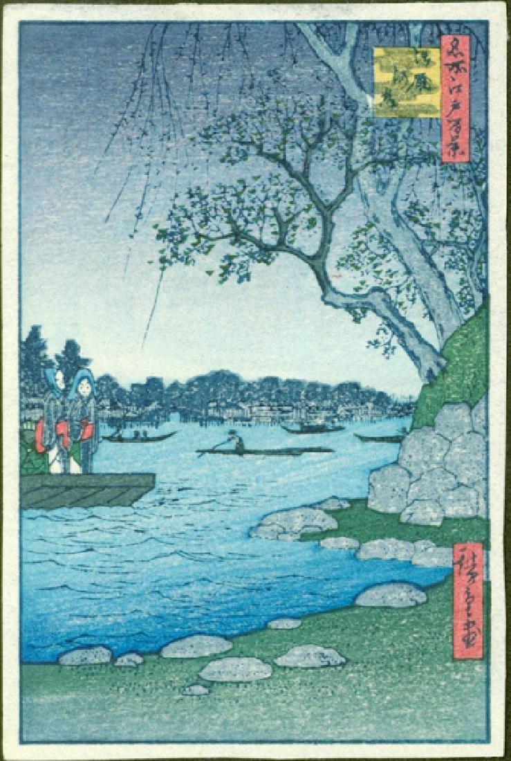 Ando Hiroshige Woodblock Ferry